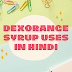 Dexorange Syrup Uses In Hindi (Hematinic Syrup ), Price, Benefits