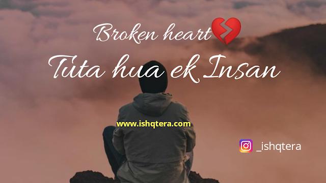 Broken Heart-Tuta Hua Insan Ishq Tera