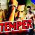 Temper 2016 Hindi Dubbed 720p HDRip