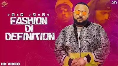 FASHION DI DEFINITION SONG LYRICS – DEEP JANDU