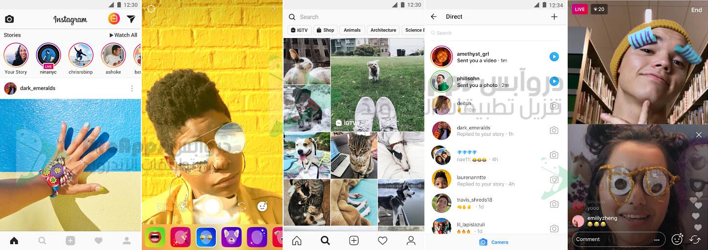 لقطات شاشة التطبيق انستقرام Instagram