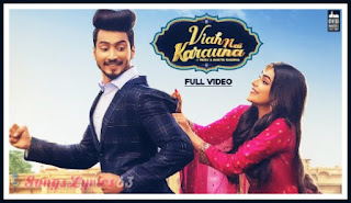 Viah Nai Karauna Lyrics Indian Pop [2019]