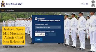 Indian Navy MR Musician Admit Card 2021