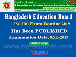 JSC JDC Examination routine 2019