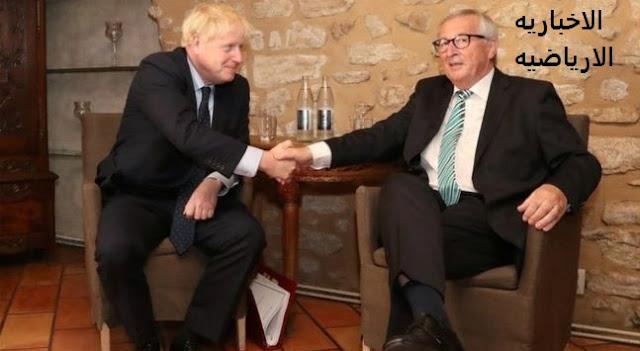 الاخباريه الرياضيه خروج بريطانيا من الاتحاد الأوروبي: المملكة المتحدة لا تقدم أي حل لاستبدال المساند
