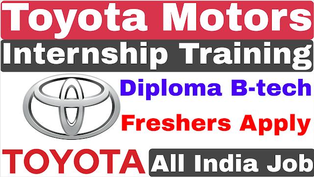 Toyota Motors Trainee Recruitment 2020 | Diploma B-tech | Toyota Automobile