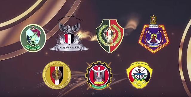 تنسيق الكليات العسكرية 2018-2019 الكلية البحرية والحربية والجوية والفنية والدفاع الجوى وطب عسكرى