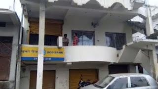 uco-bank-loot-shivhar