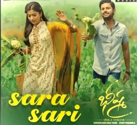 Sara Sari Lyrics | Anurag Kulkarni | Shree Mani