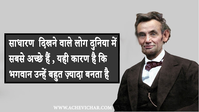 abraham lincoln images with quotes