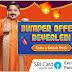 Flipkart Diwali Sale Starts on November 1, Offers and Deals Previewed