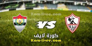 مشاهدة مباراة الزمالك والانتاج الحربي بث مباشر كورة لايف 22-4-2021 الدوري المصري