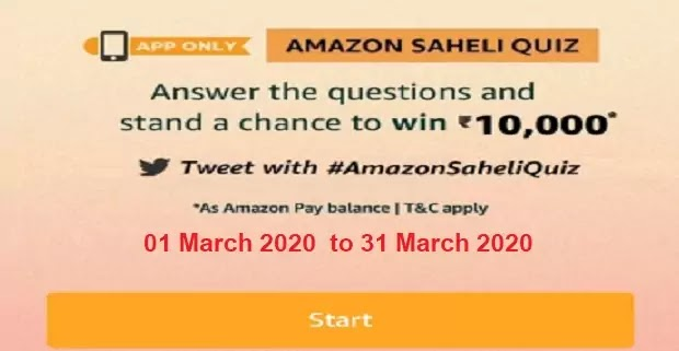 अमेजॉन सहेली क्विज: AMAZON SAHELI QUIZ ANSWERS WIN RS. 10,000 AMAZON PAY BALANCE