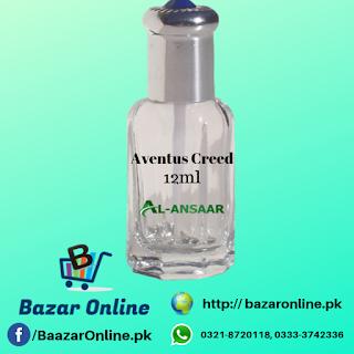 Aventus Creed by Al-Ansaar-12ml