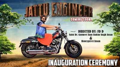 Jattu Engineer (2017) Movie Full Free Download