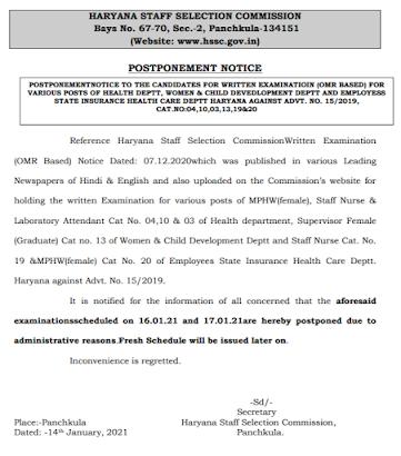 HSSB-Postponed-Staff-Nurse-Exam