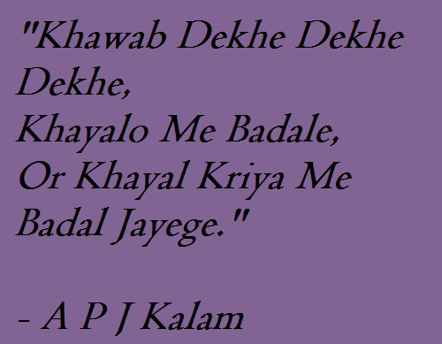 See the dream - A P J Kalam