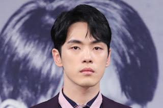 Biodata dan Fakta Kim Jung Hyun