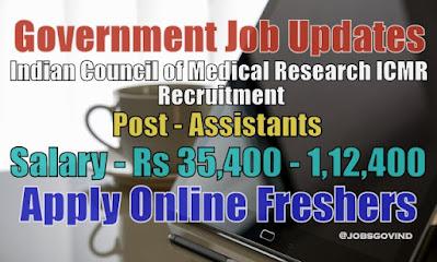 ICMR Recruitment 2020