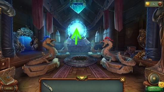 идем на выход из зала в другой мир в игре наследие 3 дерево силы