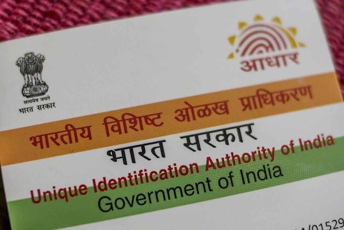 Aadhar Card ka Password Kya Hai ?What is the password to open e Aadhaar card? ई-अधार और पासवर्ड डाउनलोड करना