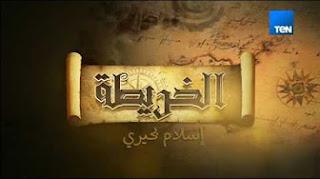 برنامج الخريطة مع اسلام البحيرى حلقة السيت 10-6-2017