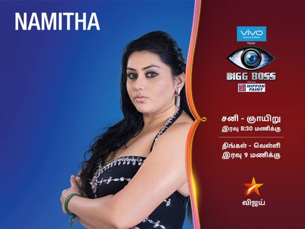 namitha bigg boss tamil