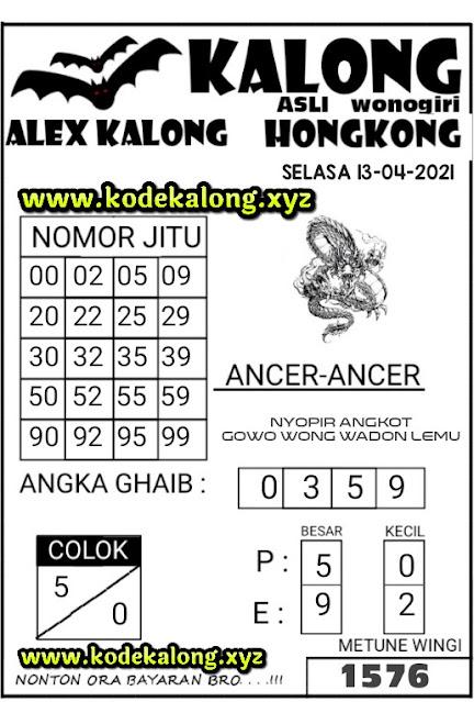 Syair HK Kalong 13 April 2021