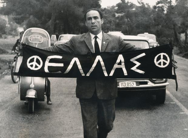 4ος Αγώνας Δρόμου Ειρήνης Γρηγόρης Λαμπράκης