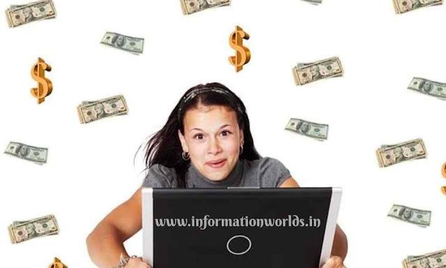 Make Money Online Hindi Ghar Baithe Online Paise Kaise Kamaye