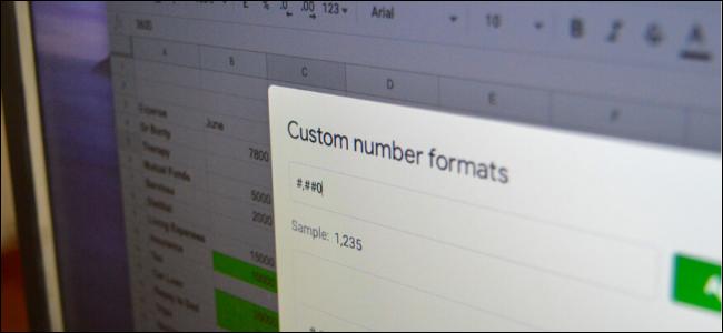 قائمة تنسيقات الأرقام المخصصة في جداول بيانات Google على سطح المكتب