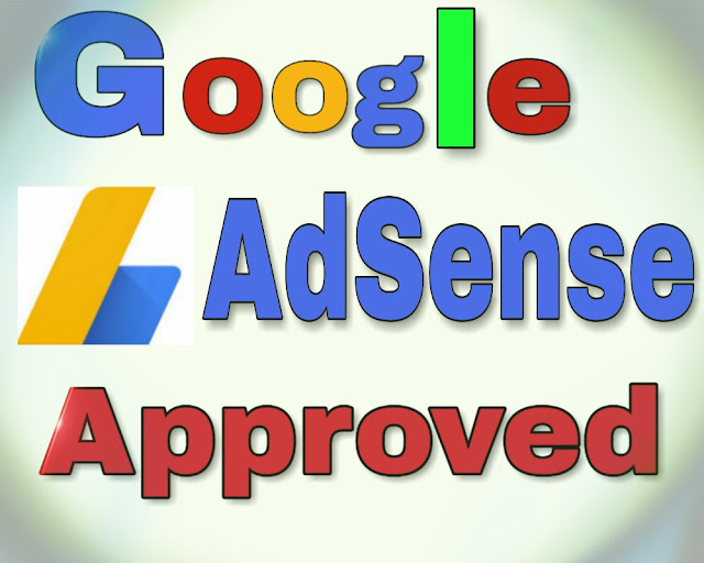google adsense approval kaise kare