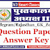 RSMSSB Librarian Grade III Question Paper and Answer Key 2020