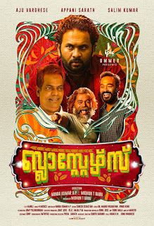 Blasters Malayalam movie, www.mallurelease.com