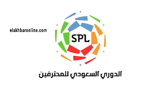مباريات اليوم في الدوري السعودي للمحترفين دوري الأمير محمد بن سلمان