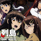 Kyochuu Rettou Movie Subtitle Indonesia