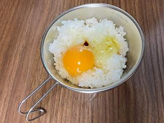 ダイソー メスティンで炊いたご飯で、卵かけごはん(TKG)