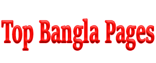 Top Bangla Pages Popular Website.