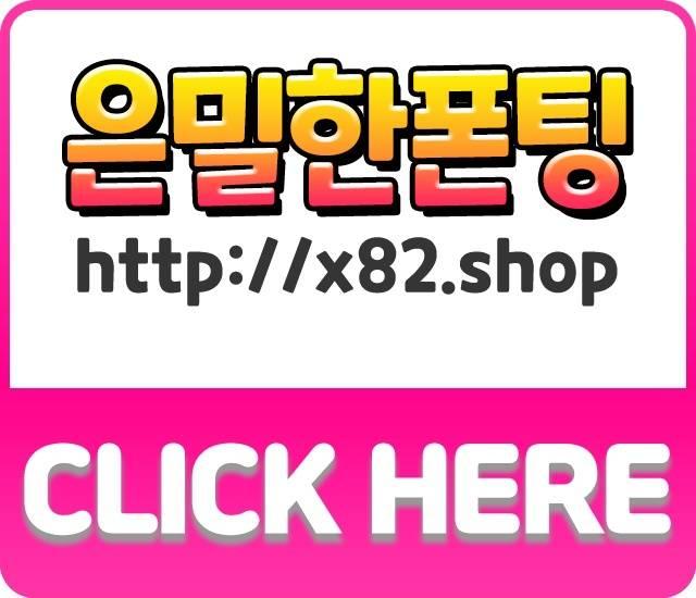 대전게이밍노트북