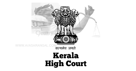 Kerala High Court Recruitment 2020 |  7 Watchman vacancy in Kerala High Court.