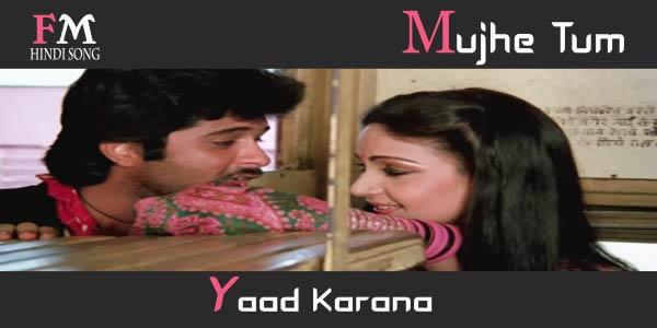 Mujhe-Tum-Yaa Karanaa-Mashaal-(1984)