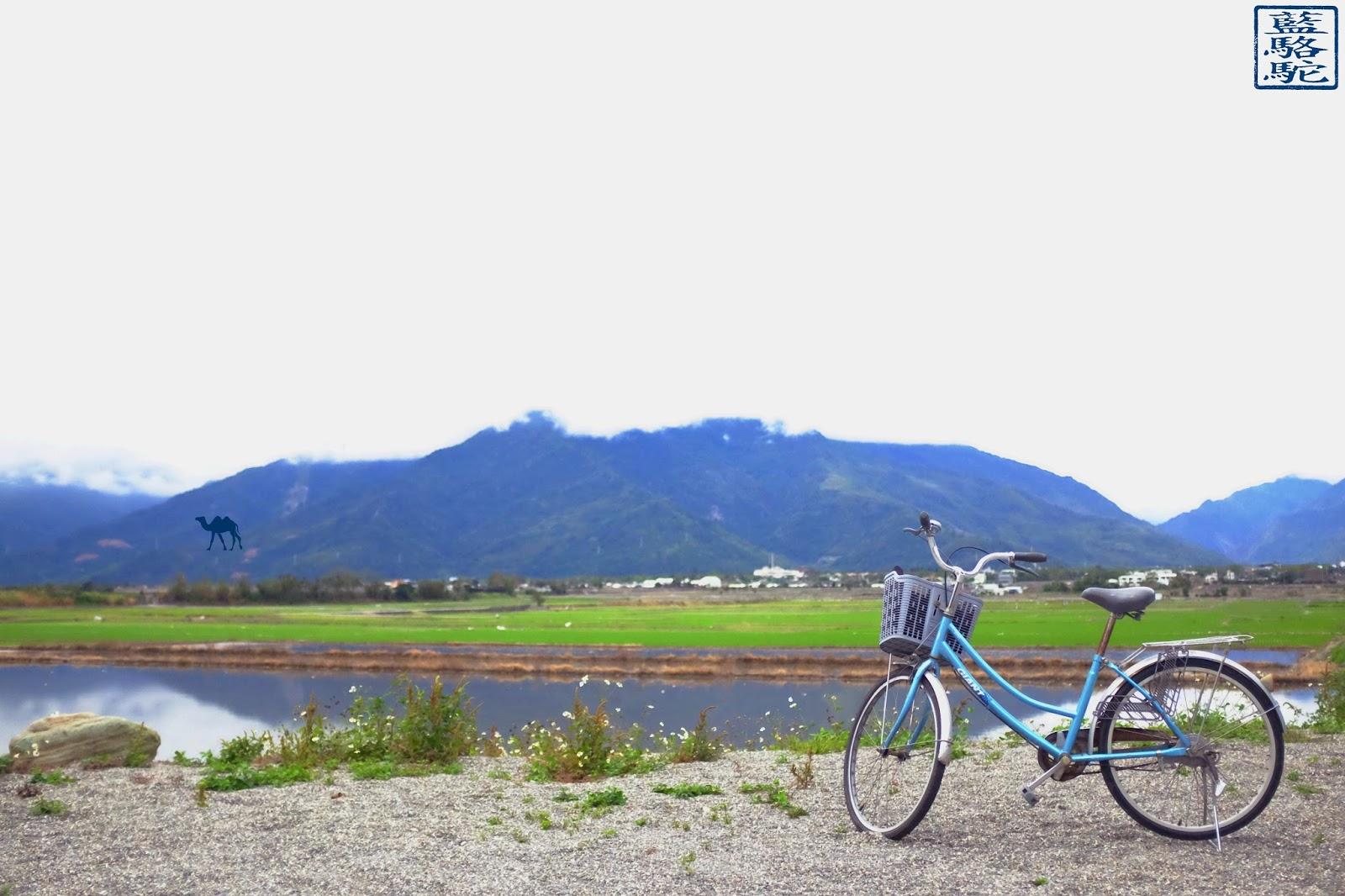 Le Chameau Bleu - Taiwa voyage - Promenade en vélo