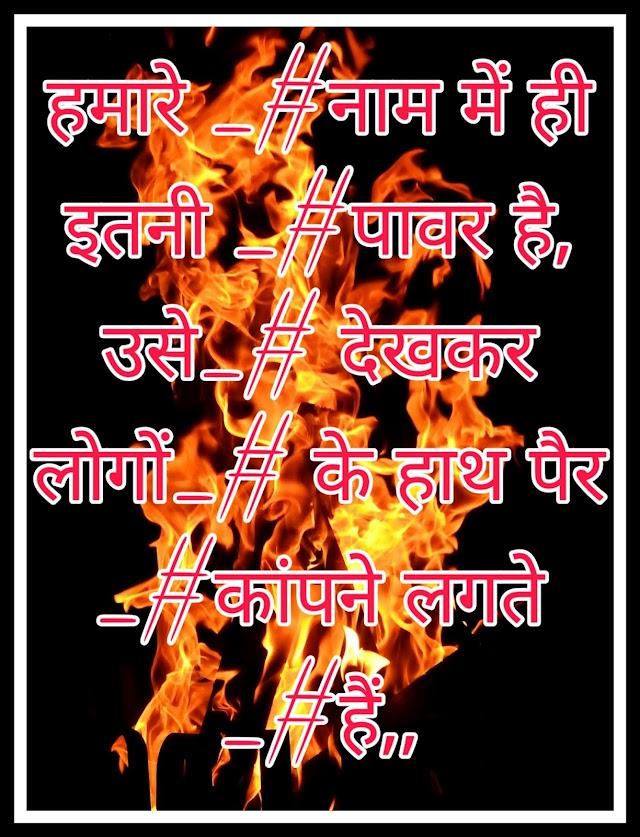 fadu status in hindi 2020