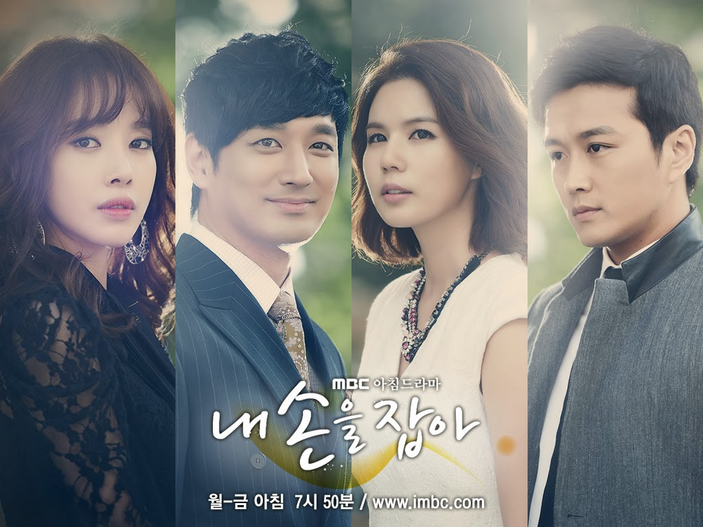 myung wol the spy viki