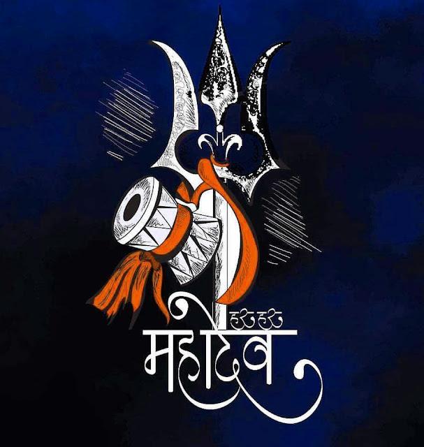 wallpaper of mahakal