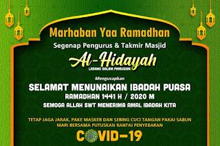 Marhaban Yaa Ramadhan by Masjid Al Hidayah Ladang Dalam Tarakan - Kajian Islam Tarakan