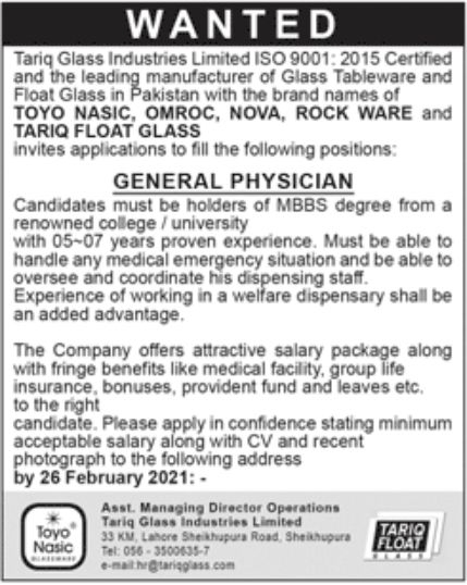 Today 23 February 2021 Jang Newspaper Jobs, Jang Jobs, Latest Jang Jobs, Daily Newspaper Jobs,nokristan,newjobs2021,latest govt jobs