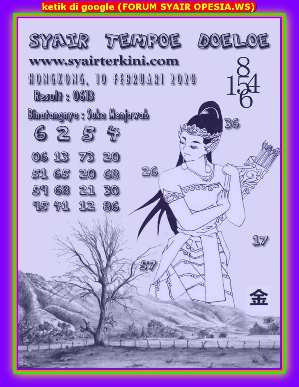 Kode syair Hongkong Senin 10 Februari 2020 99