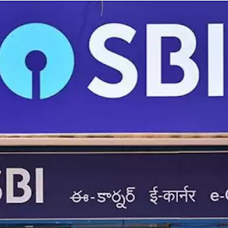 SBI Two Wheeler Loan ... Rs 2 lakh Loan ... How to Apply ...?