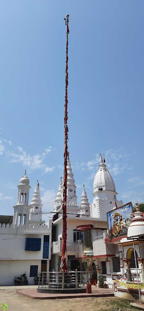 Flag of Sanatan Dharam Mandir